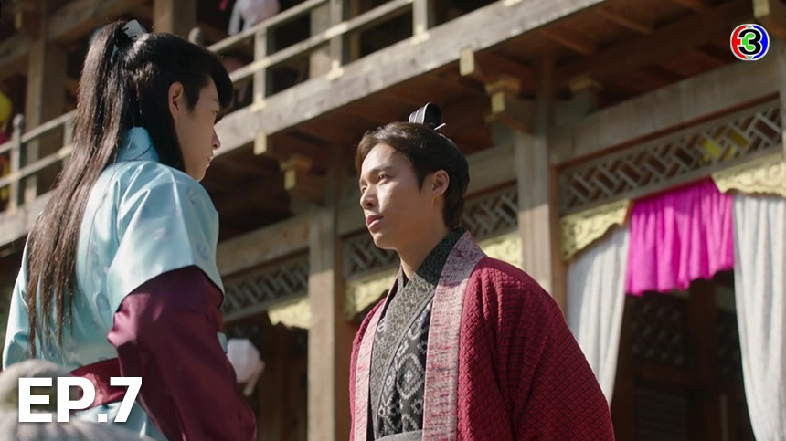 The King Loves EP.7