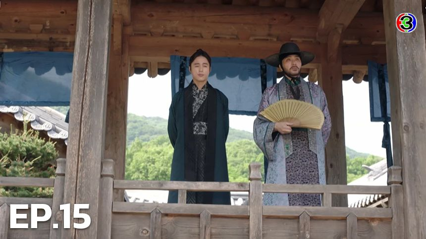 The King Loves EP.15