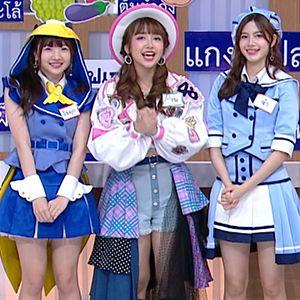 เอาใจหนุ่ม ๆ กันด้วยสามสาวสุดน่ารักจากสมาชิกวง BNK48