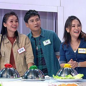 สามนักร้องลูกทุ่งระดับแถวหน้าของเมืองไทย
