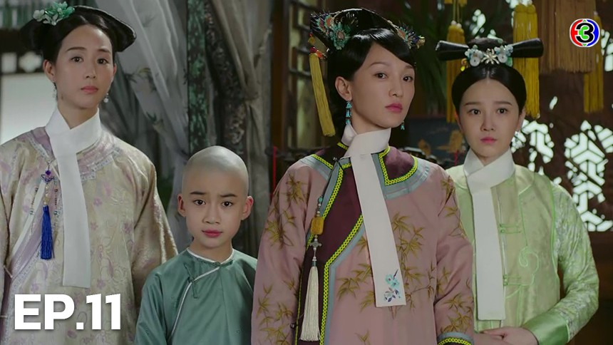 Ruyi's Royal love in the palace หรูอี้ จอมนางเคียงบัลลังก์ EP.11