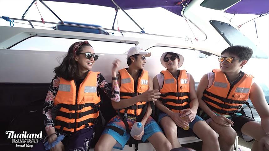 Unseen Thailand, I Miss You! EP3 : ทุกปัญหา??? มีคำตอบ ว่าแต่จะเป็นเรื่องอะไรที่ 4 สหายจ๊วบจ๊วบสงสัย? ต้องไปดู