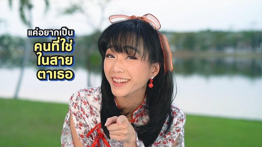 ดิจิตอลไทยแลนด์ | รวมแอปพลิเคชั่นติดตาม | 13-02-2021 EP.54