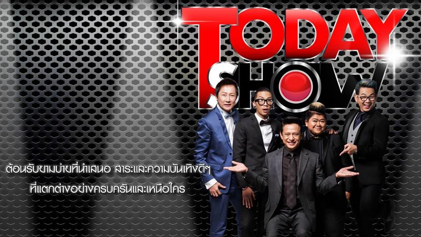 """TODAY SHOW 24 ม.ค. 64 ทำความรู้จัก """"ป้อม วินิจ"""" ยืนหนึ่งเมคอัพอาร์ติสตัวแม่ตัวท็อปของเมืองไทย EP.4"""