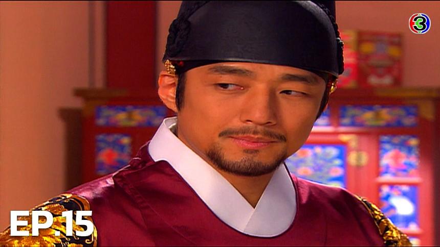 Dong Yi, The Jewel in the Crown ทงอี จอมนางคู่บัลลังก์ EP.15