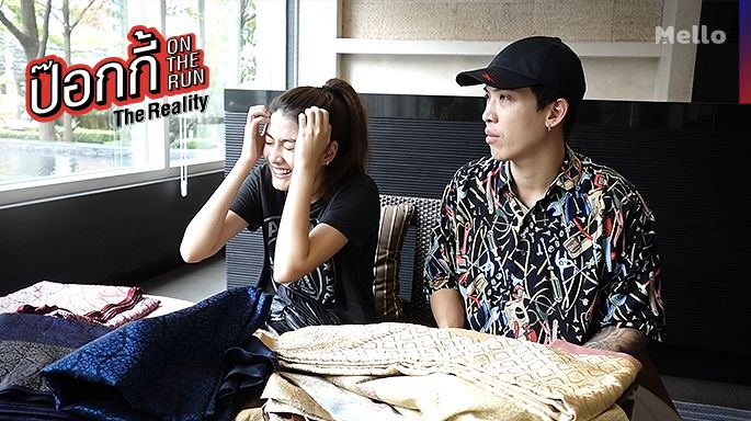 ป๊อกกี้ On the Run The Reality EP.15